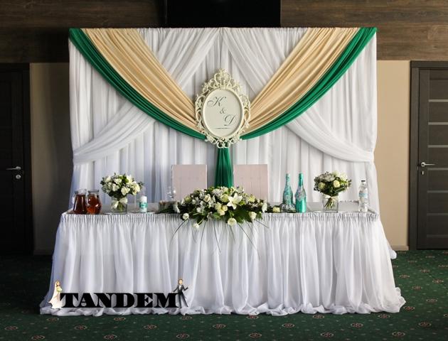 Ширма - классическая, свадебная