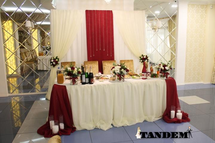 Свадебная ширма марсала