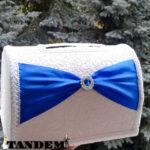 Сундук для денег - Snowy blue