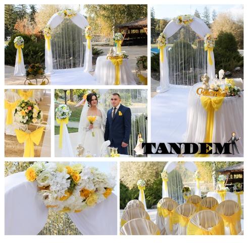 Свадьба в желтом цвете.