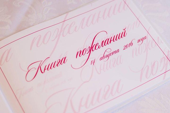 kniga29-2