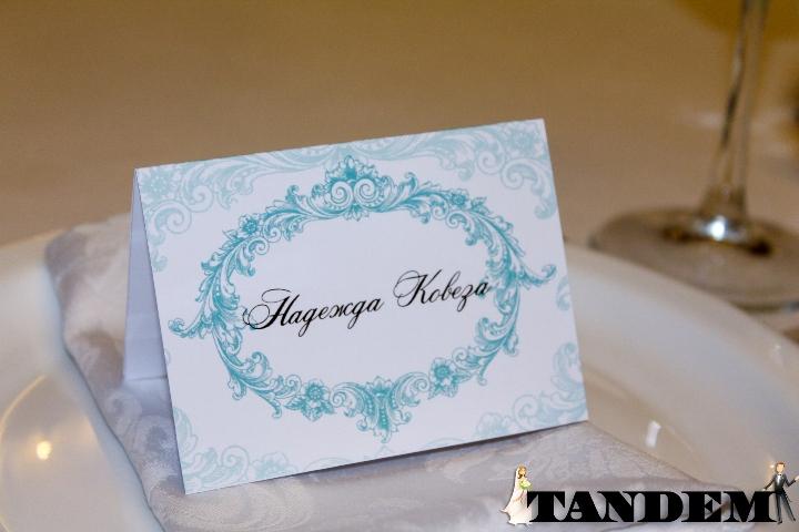 portfolio-Tiffany-style8